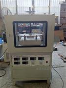 DRPL-300防护平板热流计法导热系数测试仪