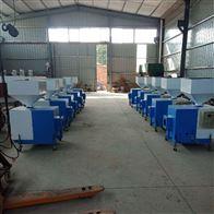 喷涂烘干生物质燃烧器自动除尘低碳节能
