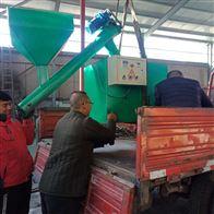 厂家定做各种型号生物质锅炉燃烧机节能环保