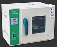 303-3AB大内胆电热恒温培养箱