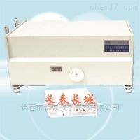 WDJ-8A组合式多功能光栅光谱仪