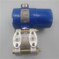 压力变送器压力变送器上海自动化仪表一厂
