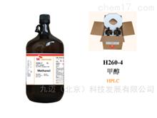 甲醇色谱级 SK H260-4北京天津 SK甲醇 HPLC 色谱级 色谱溶剂试剂