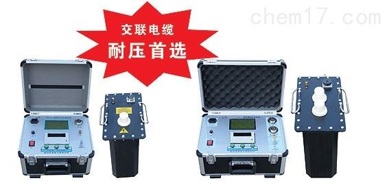 HAVLF系列智能超低频高压发生器