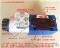 R900936137博世REXROTH比例阀和伺服阀的区别