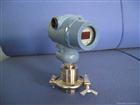 卫生型压力变送器RH433