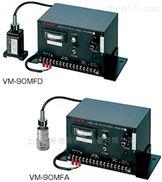 VM-90M 系列伊里德代理日本IVM振动开关
