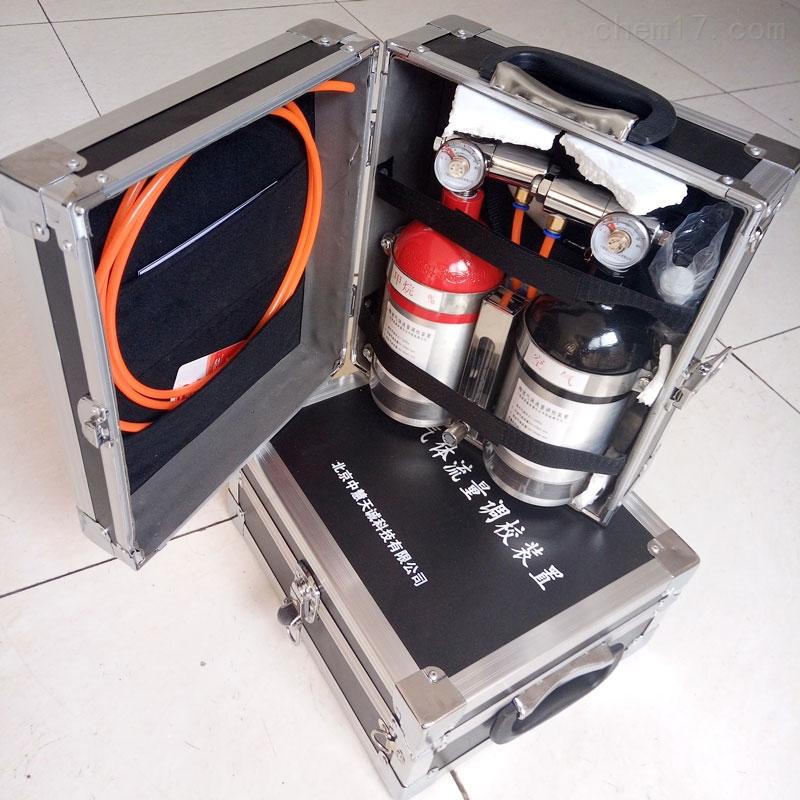 矿用便携仪传感器气体流量标校装置BAX-1B