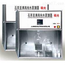 SG-4501型高纯水蒸馏水器,双蒸亚沸蒸馏水器,三蒸亚沸蒸馏水器