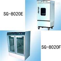 SG-8020temperature oscillation incubator