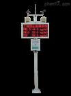 广西区平台联网扬尘在线监测系统