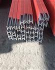 H32系列单极滑触线JDC-H系列630A、800A供电单极滑触线标准