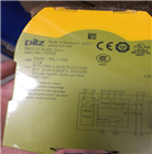 盼乐电气五一特供PILZ安全继电器570510