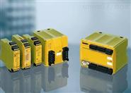 德国原装S+S温度传感器 AFTF-SD-I