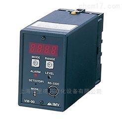 VM-90D 系列伊里德代理日本IVM振动信号变换器