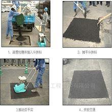 10北京西城区道路沥青冷补料 冷油修补料厂家
