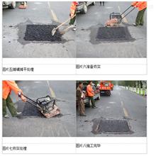 LB-10北京大红门冷补沥青冷油混合料厂家 价格