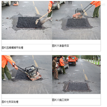 LB-10北京平谷城区沥青修补料 冷补混合料厂家