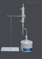 沥青含水量试验仪