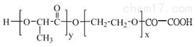 PLA-PEG-CO-COOH/聚乳酸共聚物