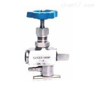 CJ123H多功能針型閥