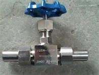 J23W不鏽鋼針型閥