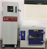 KZ系列低气压试验箱
