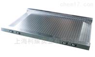 TCS定制120kg带开关量控制电子磅秤