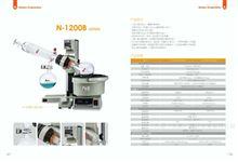 JM-N-1200BV-OSB1200北京天津生物製藥及科研實驗室旋轉蒸發儀器