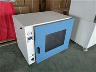 DZF-6250真空干燥箱、老化箱、DZF-6250