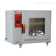 BPX-272电热恒温培养箱