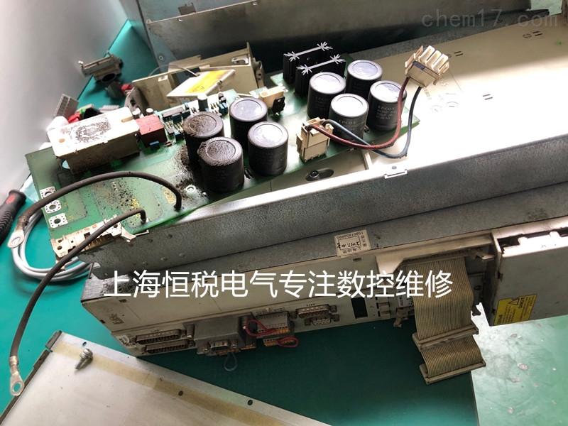 西门子611驱动器炸坏/加不上使能修理