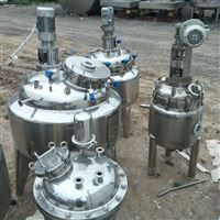 出售二手1吨电加热不锈钢反应釜价格