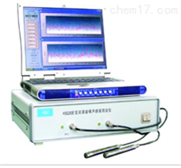 HS6280E國營紅聲HS6280E二通道噪聲頻譜聲級計