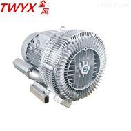 HG变频涡轮高压鼓风机