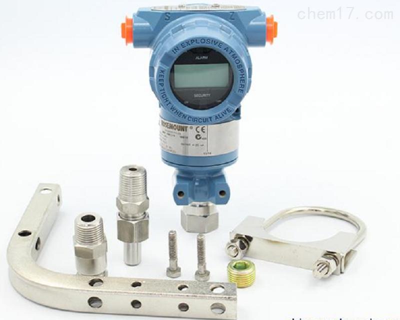 羅斯蒙特3051GP3A2B21AB4M5K5D4HR5溫度變送器型號