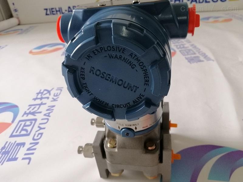 羅斯蒙特3051TG2A2B21AB4M5壓力變送器價格