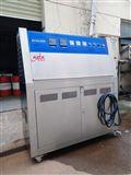 安徽合肥QUV紫外光老化试验箱