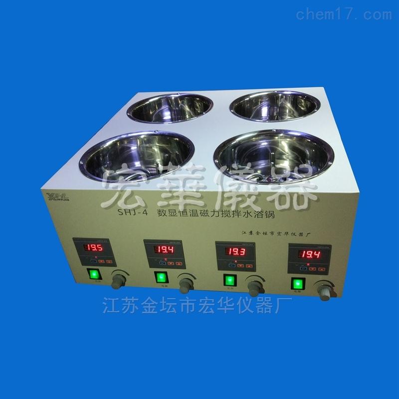 SHJ-4恒温磁力搅拌水浴锅