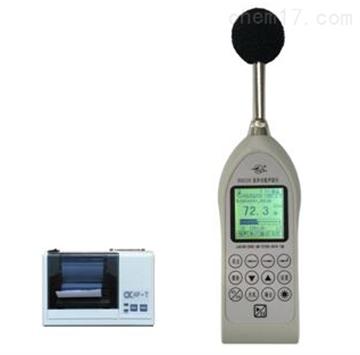 HS6226國營紅聲HS6226聲級計分貝噪音測試儀
