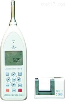 HS5660D國營紅聲HS5660D精密噪聲頻譜分析儀噪音計