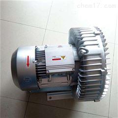 3KW推流式曝气机专用高压鼓风机