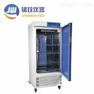电热恒温二氧化碳生化培养箱