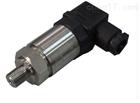 RH316LB小巧型压力变送器
