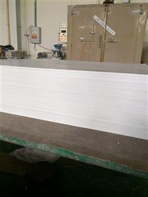四氟板聚四氟乙烯楼梯板价格