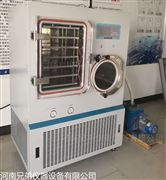 LGJ-100F中試冷凍干燥機廠家直銷