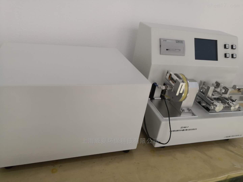 威夏双标注射器鲁尔圆锥接头综合测试仪