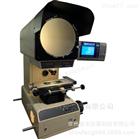 常州现货供应JT12A-B新天数字式测量投影仪