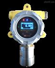 EX-GDT-O3EX-GDT-O3在线式电化学臭氧检测仪