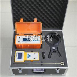 JST-2000D带电电缆识别仪